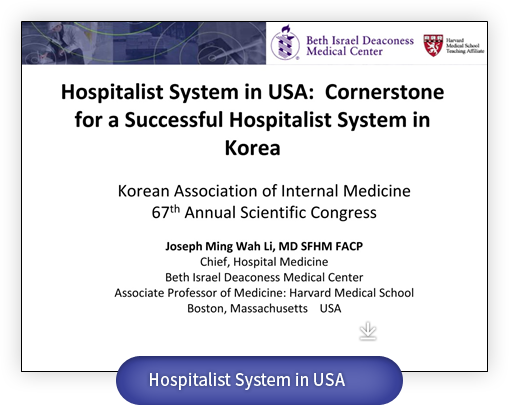 Hospitalist System in USA